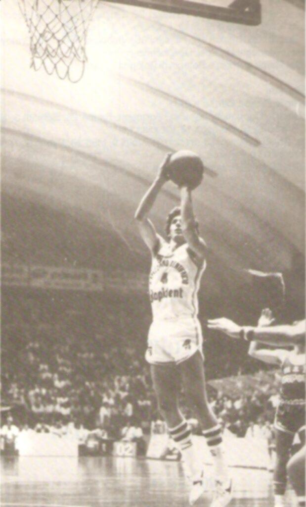 STAGIONE 1981/82: CARLO DELLA VALLE IN MAGLIA PALLACANESTRO LIVORNO SPONSORIZZATA RAPIDENT