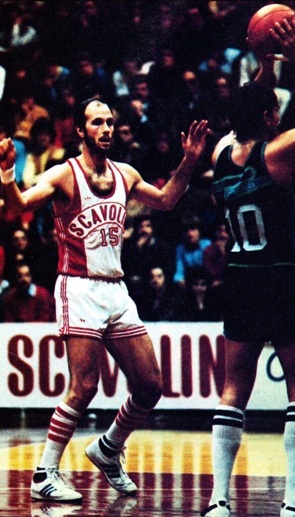 STAGIONE 1982/83: SCAVOLINI PESARO vs ANALCOLICA PERONI LIBERTAS LIVORNO